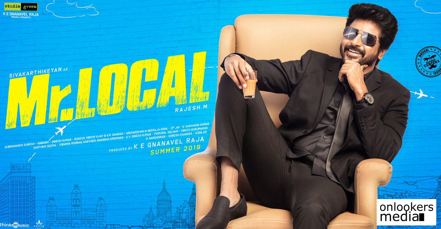 sivakarthikeyan,nayanthara,sivakarthikeyan's new movie,nayanthara's new movie,mr local,mr local first look poster,sivakarthikeyan nayanthara new movie,sivakarthikeyan's mr local first look,sivakarthikeyan's new look in mr local,lady superstar nayanthara,sivakarthikeyan in mr local,sivakarthikeyan nayanthara new movie poster;