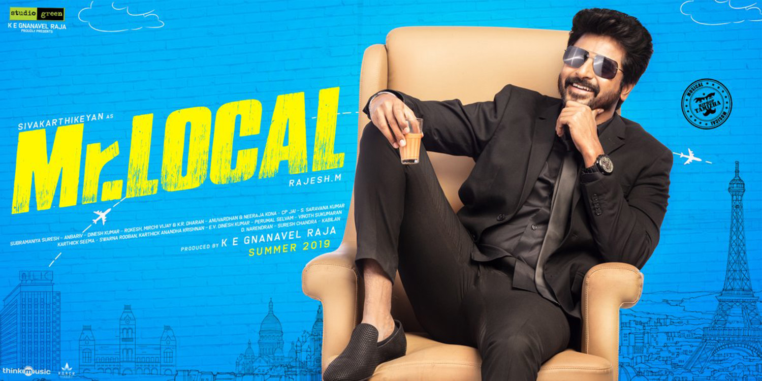 sivakarthikeyan,nayanthara,sivakarthikeyan's new movie,nayanthara's new movie,mr local,mr local first look poster,sivakarthikeyan nayanthara new movie,sivakarthikeyan's mr local first look,sivakarthikeyan's new look in mr local,lady superstar nayanthara,sivakarthikeyan in mr local,sivakarthikeyan nayanthara new movie poster