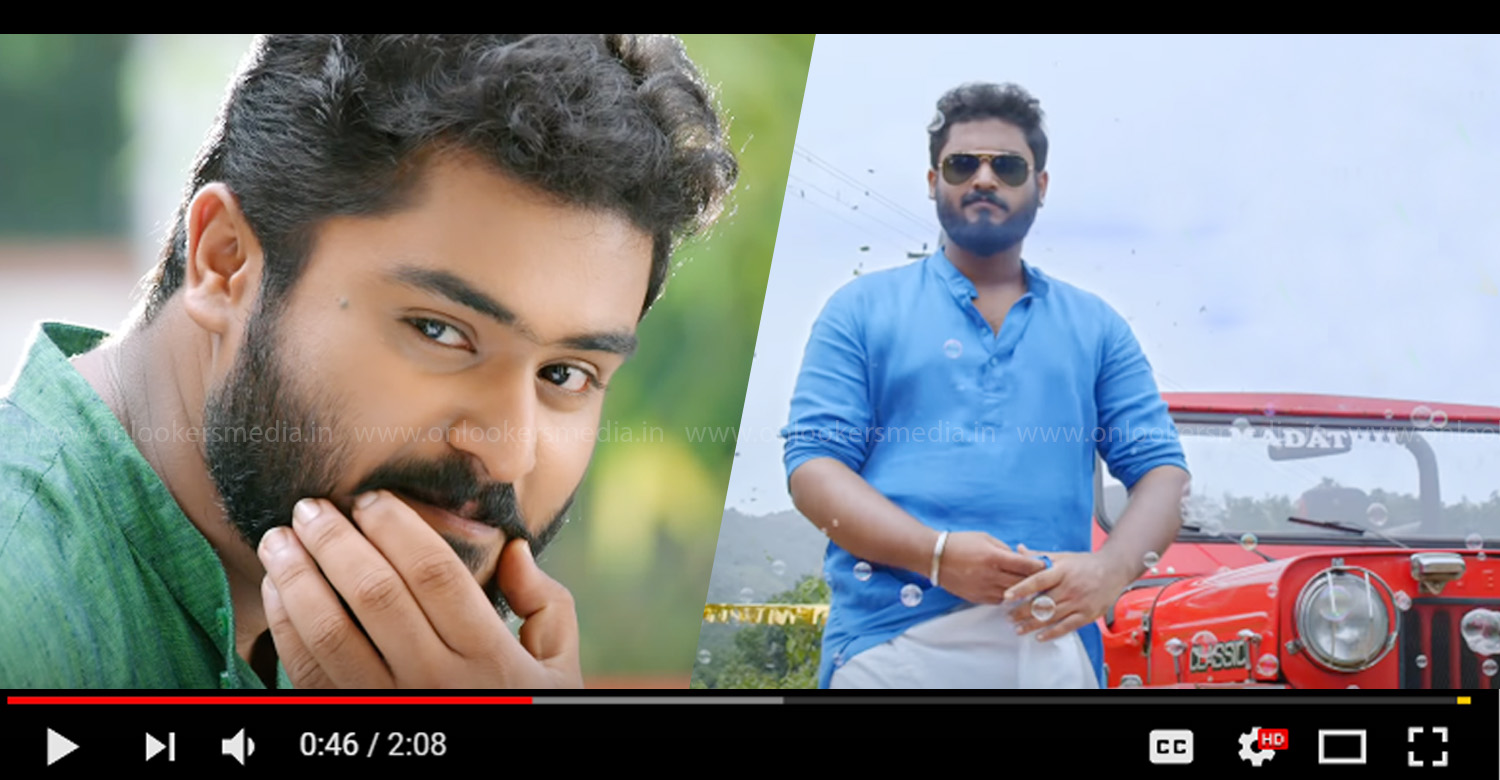 Soothrakkaran Official Trailer,Soothrakkaran Trailer,Soothrakkaran Movie Trailer,Soothrakkaran Malayalam Movie Trailer,gokul suresh,gokul suresh's Soothrakkaran Trailer,gokul suresh in Soothrakkaran,gokul suresh's new movie trailer,Niranj Maniyanpilla Raju,Varsha Bollamma,soothrakkaran poster,soothrakaran stills,gokul suresh's stills photos