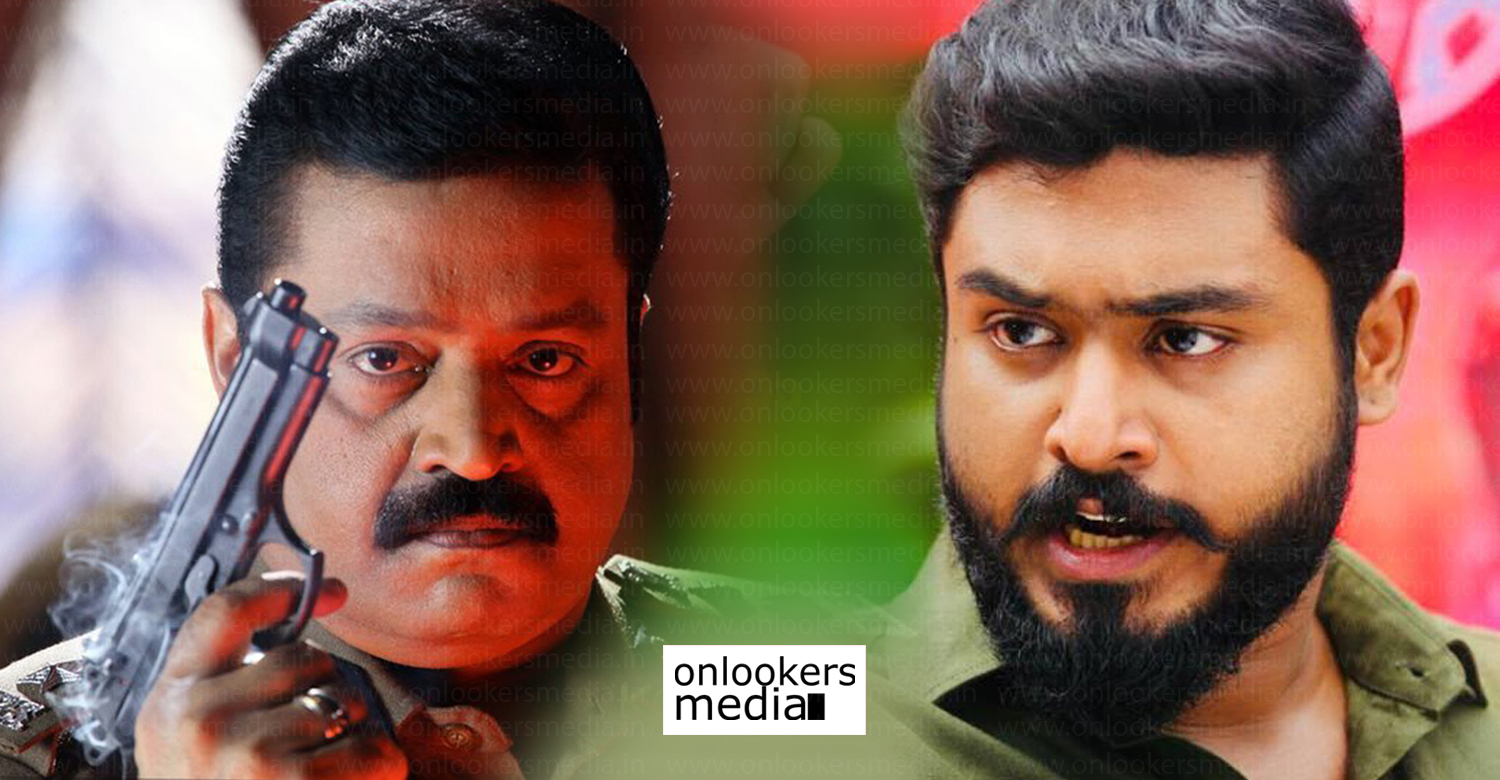 Suresh Gopi,gukul suresh,Suresh Gopi Gokul Suresh Movie,Suresh Gopi's updates,Suresh Gopi Gokul Suresh Stills Photos,Gokul Suresh's Upcoming Movie,Suresh Gopi's New Movie,Suresh Gopi Gokul Suresh Latest News