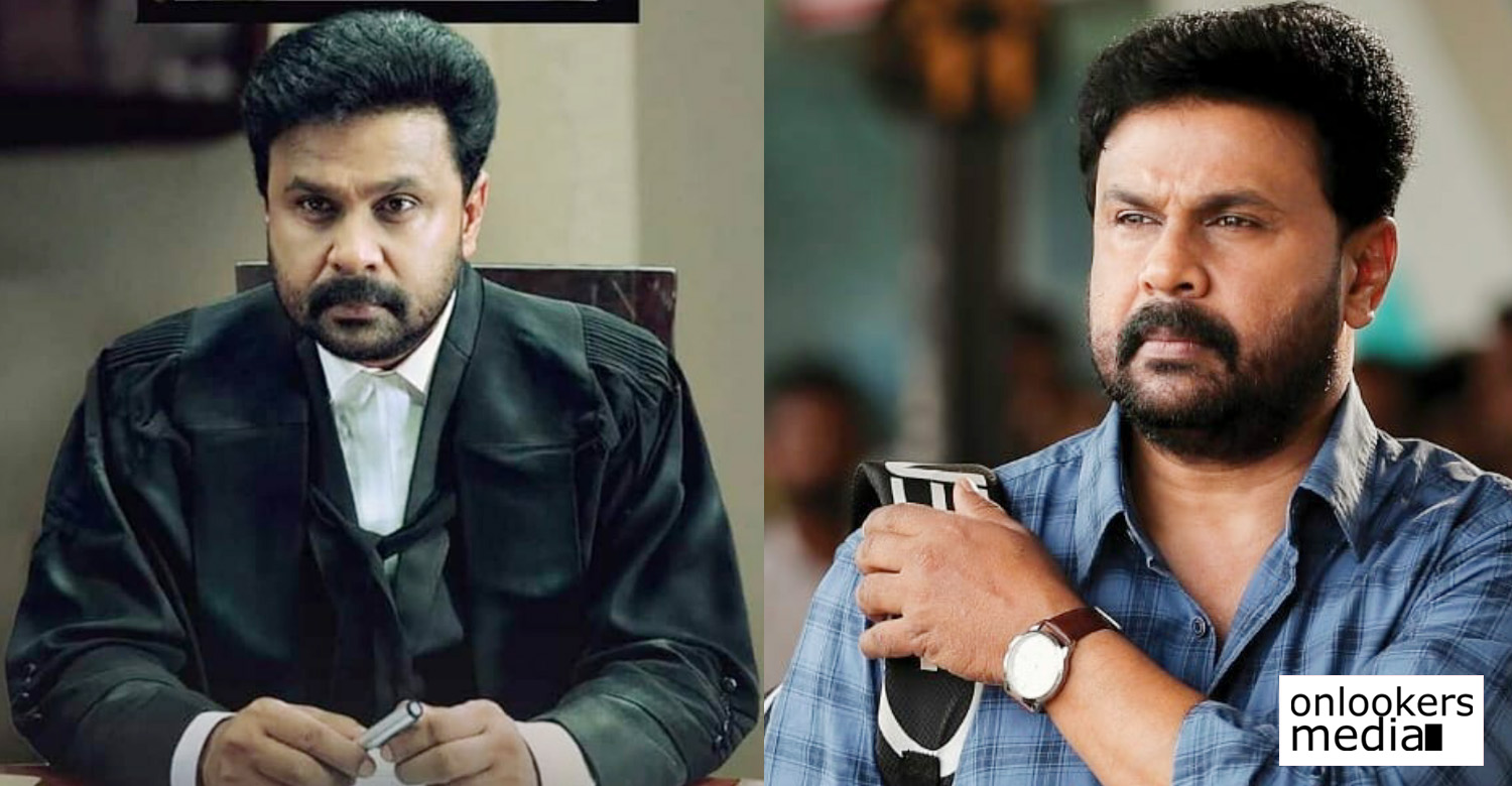 Kodathi Samaksham Balan Vakeel,Kodathi Samaksham Balan Vakeel stills,Kodathi Samaksham Balan Vakeel poster,Kodathi Samaksham Balan Vakeel movie,Kodathi Samaksham Balan Vakeel malayalam movie,actor dileep,Kodathi Samaksham Balan Vakeel latest news,Kodathi Samaksham Balan Vakeel updates,Kodathi Samaksham Balan Vakeel u/a certificate,dileep in Kodathi Samaksham Balan Vakeel,dileep's latest stills,dileep's stills from Kodathi Samaksham Balan Vakeel,director b unnikrishnan,dileep b unnikrishnan movie