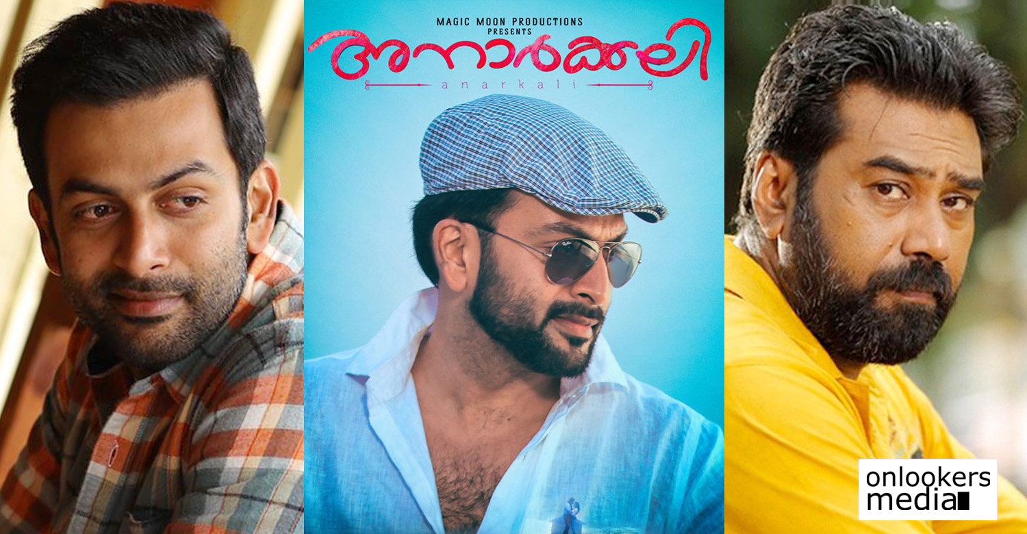 prithviraj sukumaran,biju menon,actor prithviraj,actor biju menon,prithviraj biju menon new movie,after anarkali movie prithviraj biju menon movie,ayyappanum koshiyum,prithviraj biju menon movie ayyappanum koshiyum,prithviraj's upcoming movie,prithviraj biju menon movie title,ayyappanum koshiyum malayalam movie