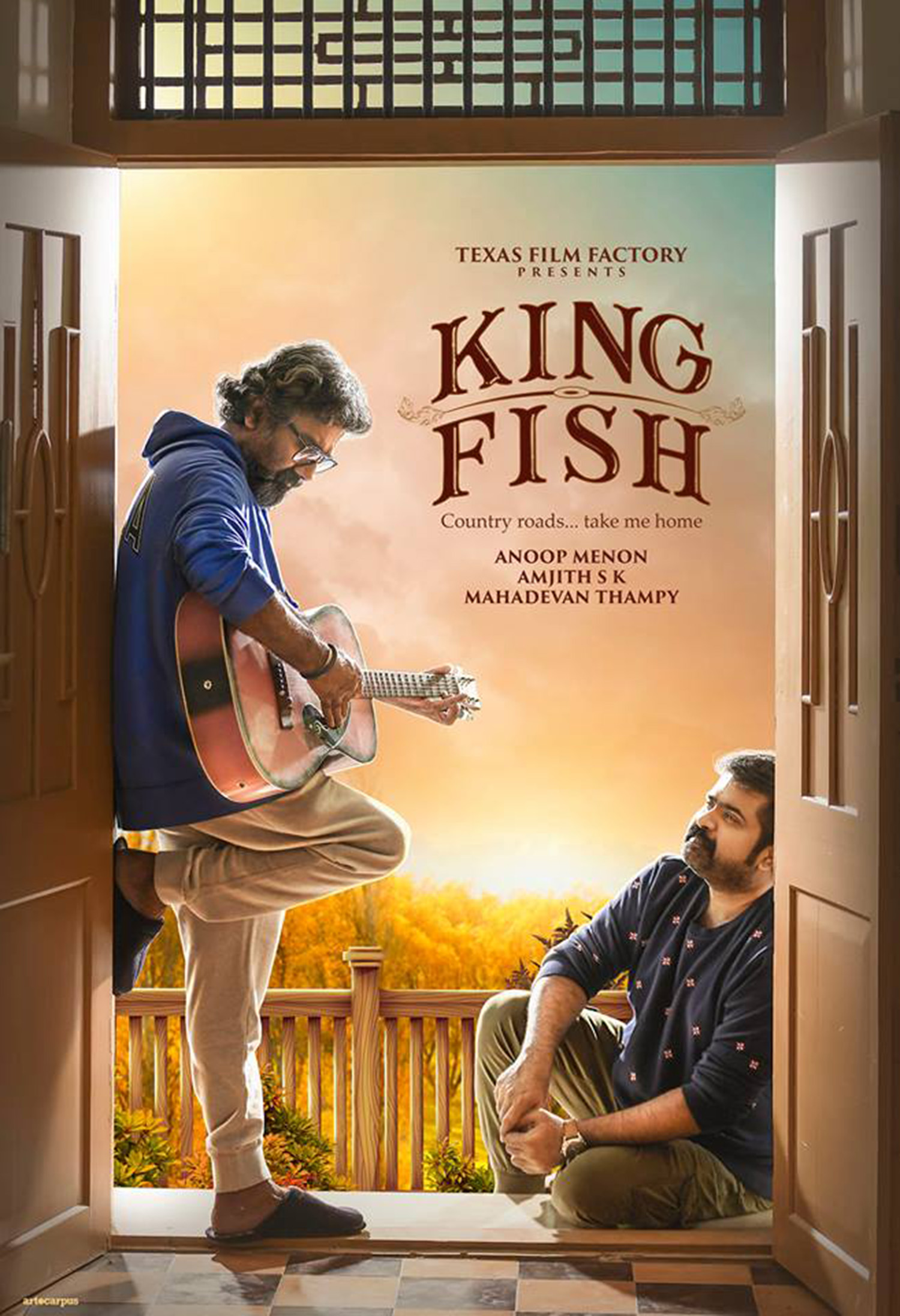 king fish,king fish malayalam movie,king fish,king fish movie poster,anoop menon,anoop menon's debut directional movie,director ranjith,anoop menon director ranjith movie,anoop menon and ranjith in king fish,anoop menon's new movie,director ranjith's new movie
