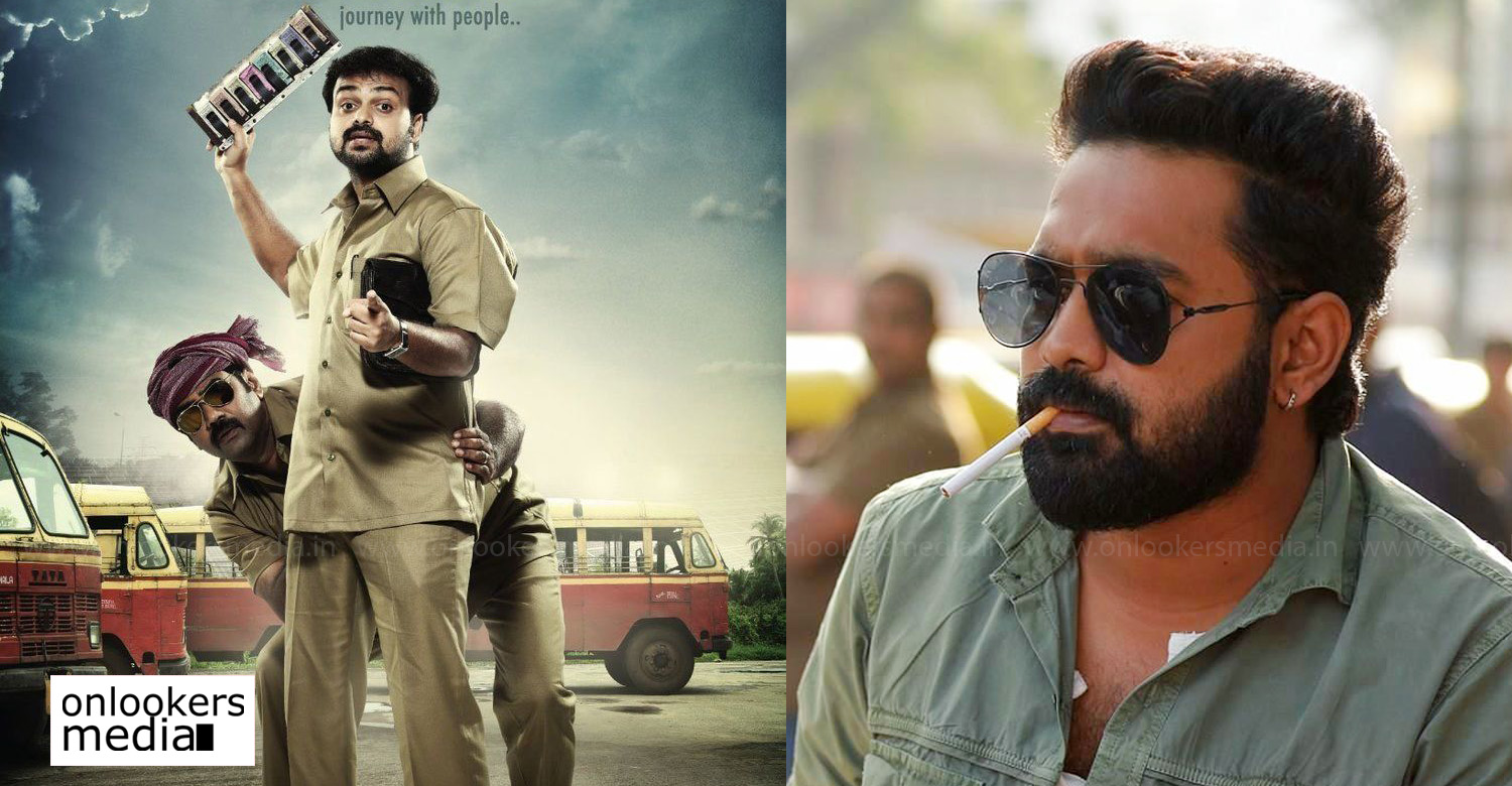 asif ali,director sugeeth,asif ali director sugeeth movie,after ordinary asif ali sugeeth movie,asif ali in sugeeth movie,asif ali sugeeth movie first look poster release,asif ali's new project,asif ali updates,asif ali's upcoming movie,asif ali stills