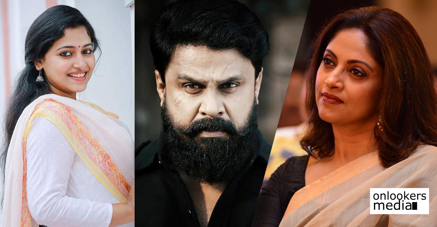 actor dileep,dileep's new movie,dileep's new movie heroine,dileep's stills photos,actress anu sithara,anu sithara's new movie,anu sithara's stills photos,nadhiya moidu,actress nadhiya moidu,nadhiya moidu's new movie,nadhiya moidu and anu sithra in dileep movie,nadhiya moidu stills photos