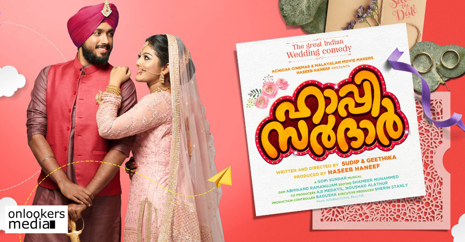 Happy Sardar,Happy Sardar Movie Poster,kalidas jayaram,kalidas jayaram in Happy Sardar,kalidas jayaram's new movie,Happy Sardar movie stills,Happy Sardar movie kalidas jayaram's stills,Happy Sardar malayalam movie poster,kalidas jayaram as punjabi sardarji,kalidas jayaram's new malayalam movie,kalidas jayaram as sardarji movie