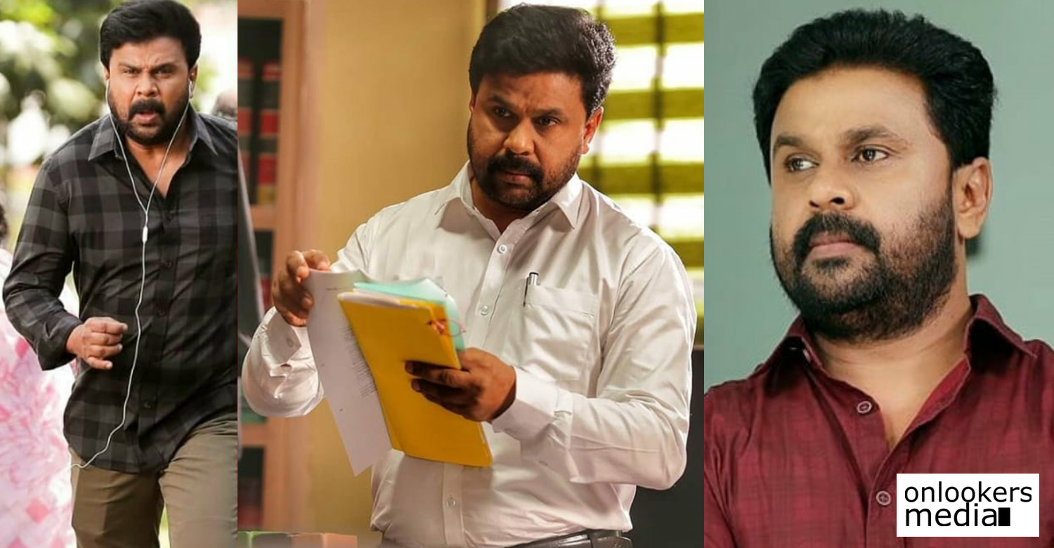 kodathi samaksham balan vakeel,actor dileep,dileep,janapriyanayakan,kodathi samaksham balan vakeel poster,kodathi samaksham balan vakeel stills,dileep in kodathi samaksham balan vakeel,actor dileep's latest stills,kodathi samaksham balan vakeel updates,actor dileep's updates