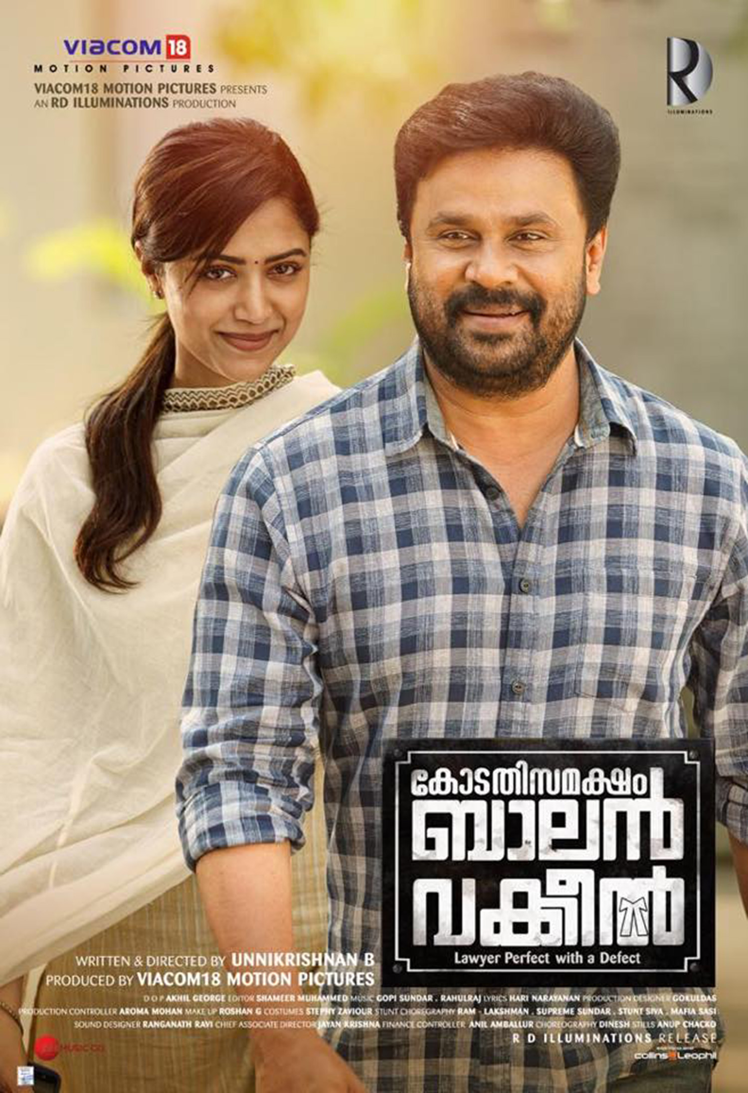 kodathi samaksham balan vakeel review,kodathi samaksham balan vakeel hit or flop,kodathi samaksham balan vakeel kerala box office report,kodathi samaksham balan vakeel malayalam movie review,kodathi samaksham balan vakeel movie review,dileep's kodathi samaksham balan vakeel review,b unnikrishnan's kodathi samaksham balan vakeel review,dileep b unnikrishnan movie,mamta mohandas,dileep mamta mohandas kodathi samaksham balan vakeel review,kodathi samaksham balan vakeel poster,kodathi samaksham balan vakeel stills,dileep in kodathi samaksham balan vakeel,dileep's latest movie stills