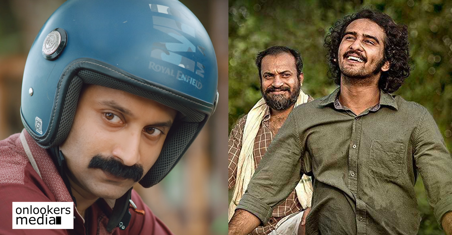 Kumbalangi Nights,Kumbalangi Nights latest collection,Kumbalangi Nights collection report,Kumbalangi Nights updates,Kumbalangi Nights latest news,Kumbalangi Nights poster,Kumbalangi Nights movie stills,fahadh faasil,soubin shahir,sreenath bhasi,shane nigam,madhu c narayanan,Kumbalangi Nights kerala box office report,Kumbalangi Nights kerala box office collection report,Kumbalangi Nights box office collection report,Kumbalangi Nights latest box office collection report