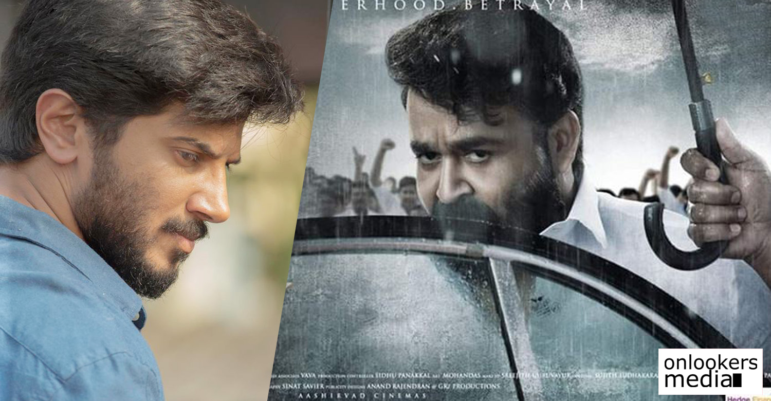 lucifer,lucifer release,oru yamandan premakadha,oru yamandan premakadha release,mohanlal,dulquer salmaan,mohanlal and dulquer salmaan's stills photos,mohanlal and dulquer salmaan's latest news,mohanlal's next release,dulquer salmaan's new release