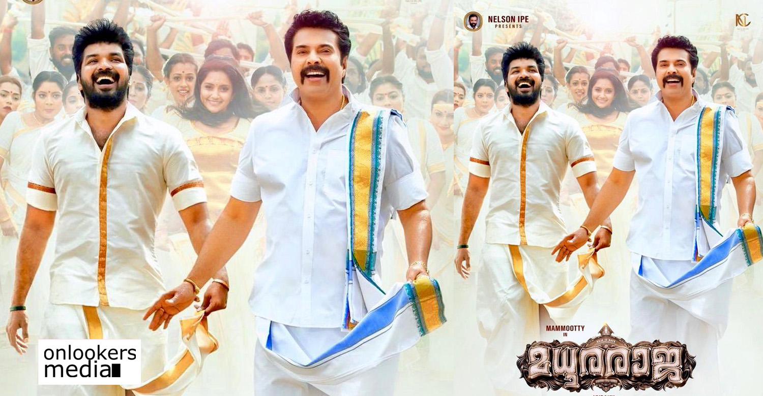 madura raja,madura raja poster,madura raja latest poster,madura raja malayalam movie,madura raja movie,megastar mammootty,mammootty,mammukka,tamil actor jai,mammootty and jai in madura raja,actor jai in madura raja,madura raja stills,tamil actor jai stills from madura raja