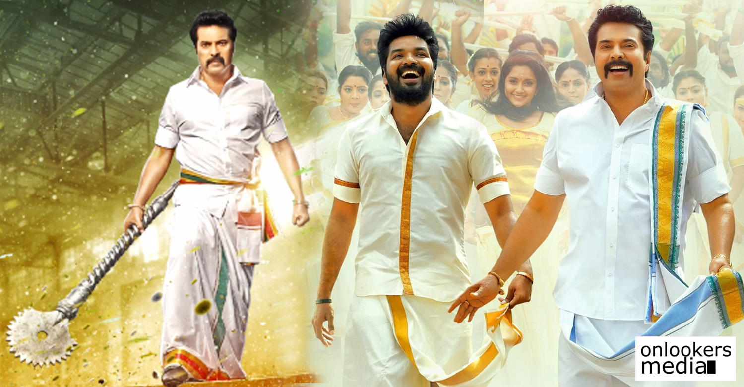 madura raja,madura raja stills photos,madura raja updates,madura raja posters,madura raja latest news,madura raja malayalam movie updates,mammootty,megastar mammootty,mammootty in madura raja,madura raja movie mammootty's stills,director vysakh,mammootty's movie news,mammootty's updates,madura raja shoot wrap