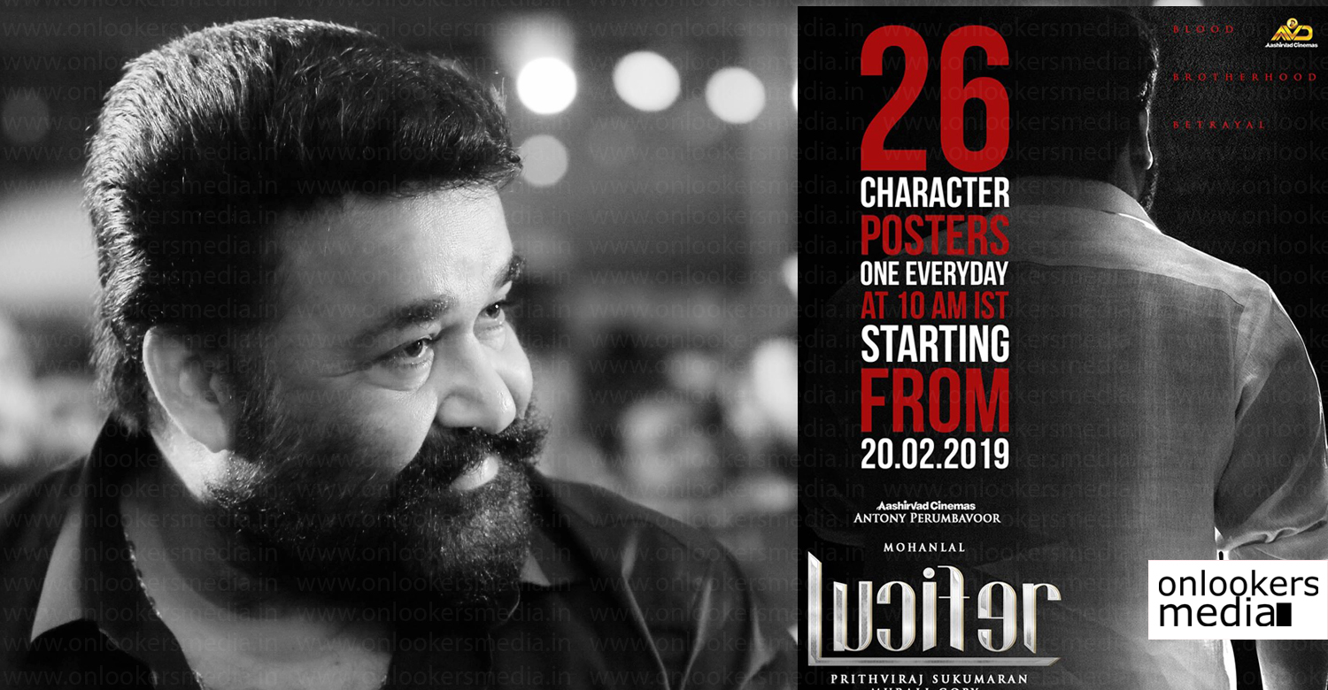 Lucifer , Lucifer tcharacter posters , Lucifer posters ,Prithviraj's directorial ,mohanlal Prithviraj movie ,mohanlal Lucifer