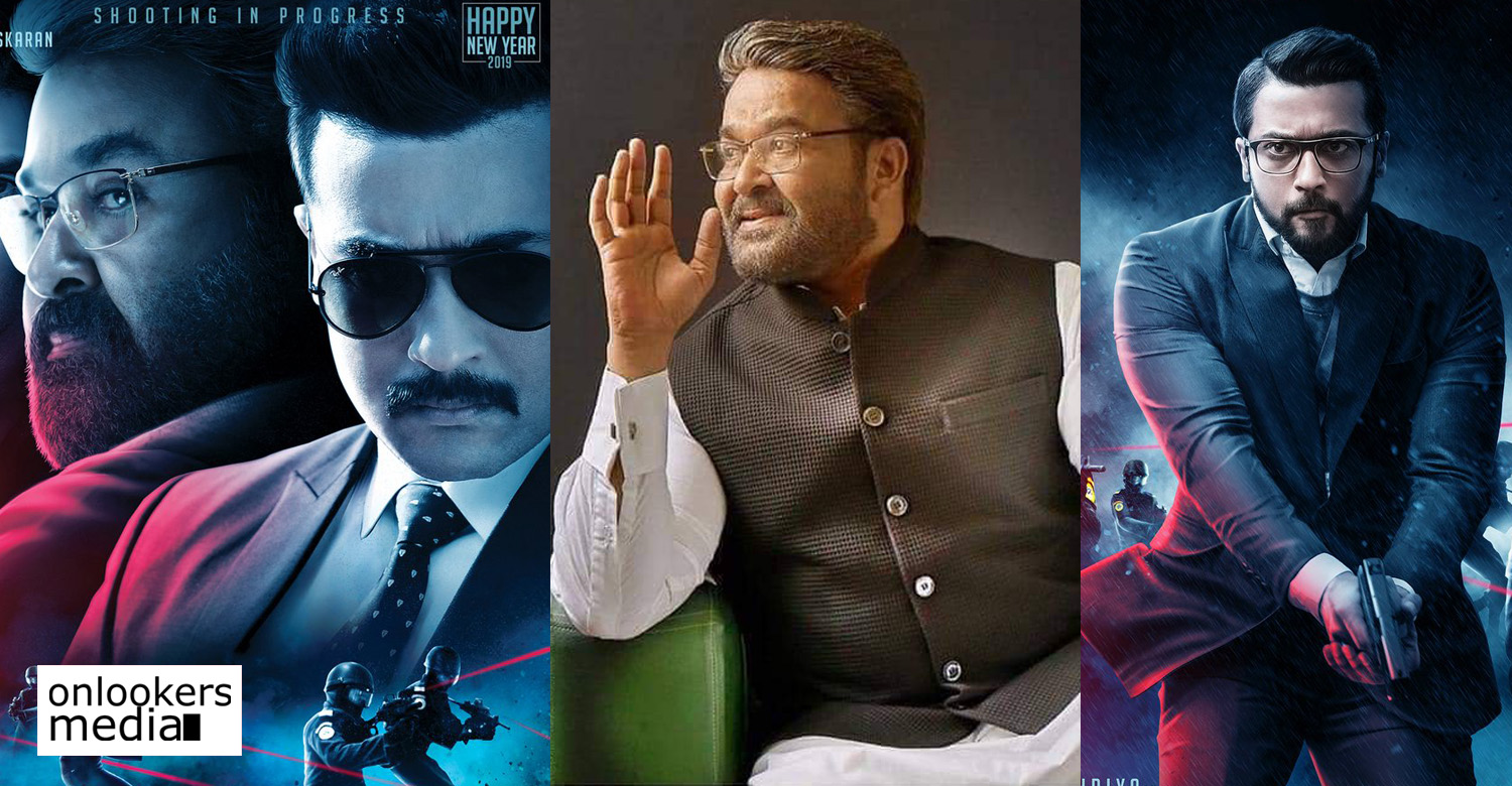 Kaappaan,Kaappaan tamil movie release,Kaappaan release.mohanlal,suriya,suriya 37,Kaappaan movie stills,mohanlal and suriya in Kaappaan,Kaappaan movie poster,mohanlal suriya movie release,kv anand,lalettan suriya movie release,kaappaan release date,mohanlal's tamil movie release date