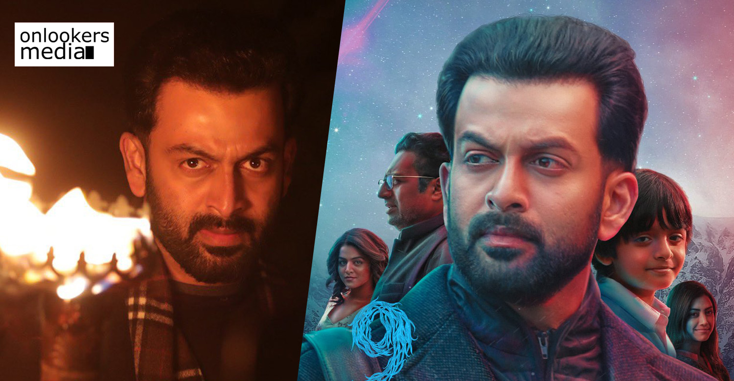 nine,nine malayalam movie,nine movie,9 movie,prithviraj,mamta mohandas,prithviraj's new movie,9 movie poster,9 movie stills,nine movie poster stills,nine movie stills photos