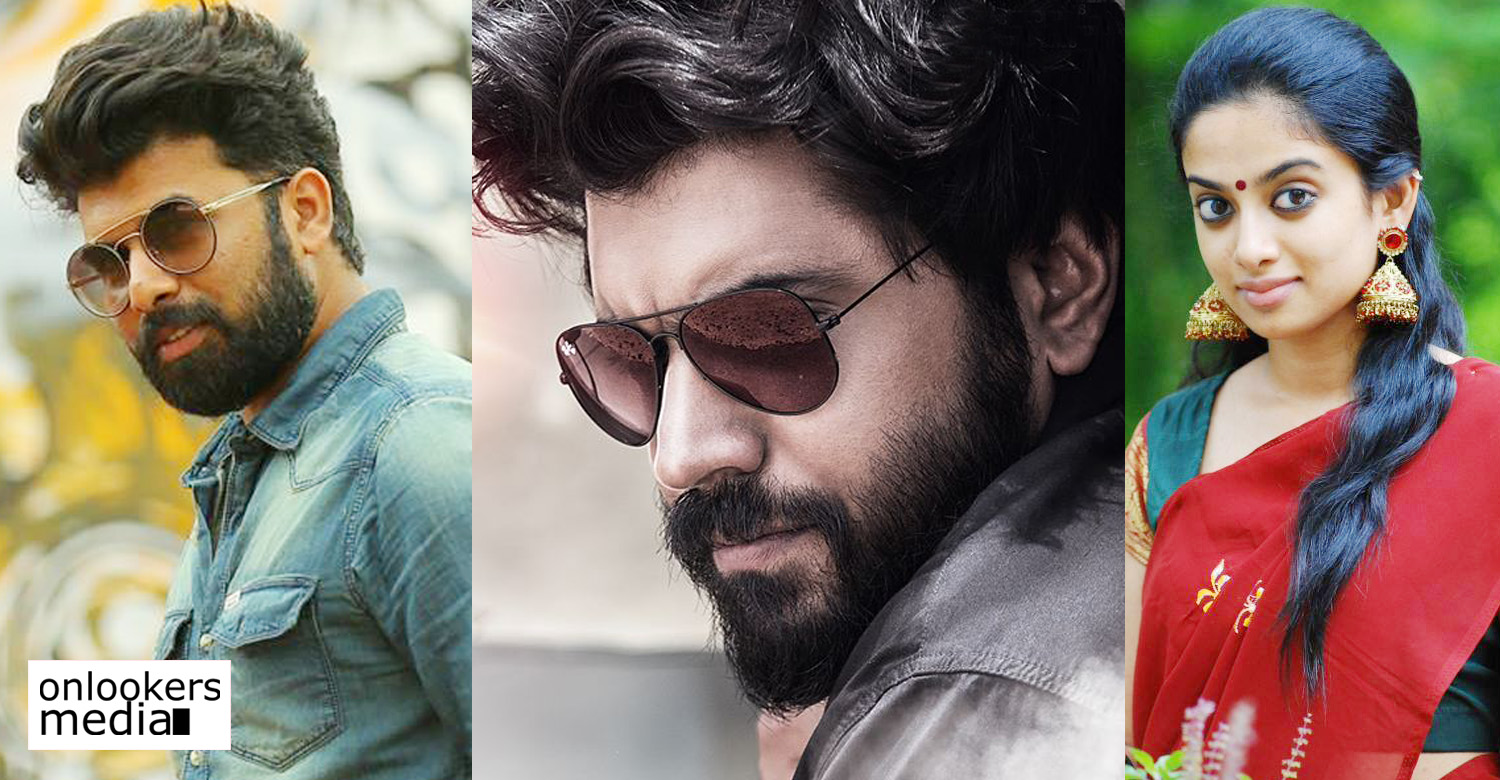vritham,vritham movie updates,vritham malayalam movie,vritham movie latest news,nivin pauly,nivin pauly's latest news,nivin pauly's updates,nivin pauly's new movie,nivin pauly sunny wayne gauthami nair movie,nivin pauly in gauthami nair debut directional movie,nivin pauly sunny wayne new movie,sunny wayne,gauthami nair,vritham movie cast
