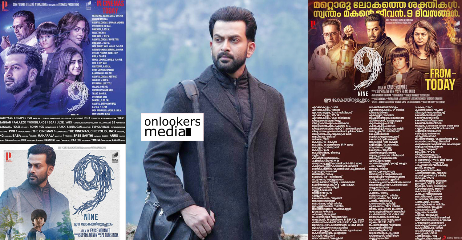 nine,9 the film,nine movie,nine theatre list,nine movie theatre list,prithviraj's nine theatre list,nine movie all kerala theatre list,9 movie all kerala theatre list,9 movie mumbai theatre list,9 movie tamil nadu theatre list,nine movie tamil nadu theatre list,nine movie mumbai theatre list