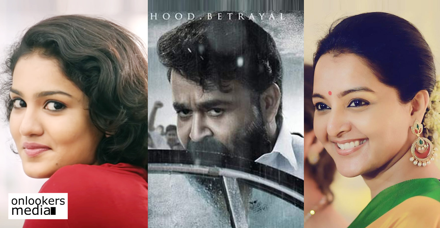 lucifer,queen fame saniya iyappan,saniya iyappan,saniya iyappan in lucifer,saniya iyappan's role in lucifer,manju warrier,manju warrier in lucifer,manju warrier's role in lucifer,saniya iyappan's character role in lucifer,lucifer movie latest news,lucifer movie updates,mohanlal,saniya iyappan in mohanlal movie,saniya iyappan in prithviraj's movie,manju warrier's latest news,manju warrier's movie news