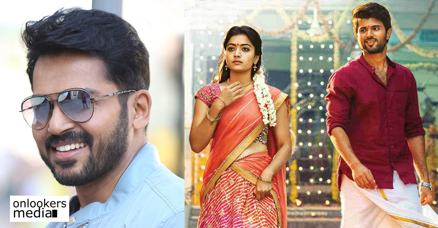 Rashmika Mandanna,actress Rashmika Mandanna,Rashmika Mandanna in karthi movie,Geeta Govindam actress rashmika mandanna,Geeta Govindam actress rashmika mandanna in karthi movie,,karthi Rashmika Mandanna new movie,Rashmika Mandanna's latest news,Rashmika Mandanna's new movie,Rashmika Mandanna's debut tamil movie,kirik party,kirit party heroine,kirik party Rashmika Mandanna karthi movie,karthi,actor karthi,karthi's new movie,karthi's kirik party heroine,karthi Rashmika Mandanna stills photos
