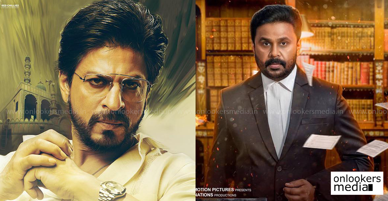 Kodathi Samaksham Balan Vakeel,Kodathi Samaksham Balan Vakeel hindi remake,actor dileep,bollywood actor shah rukh khan,shah rukh khan,shah rukh khan in Kodathi Samaksham Balan Vakeel hindi remake,shah rukh khan's latest news,shah rukh khan's updates,shah rukh khan dileep news,shah rukh khan star in Kodathi Samaksham Balan Vakeel hindi remake