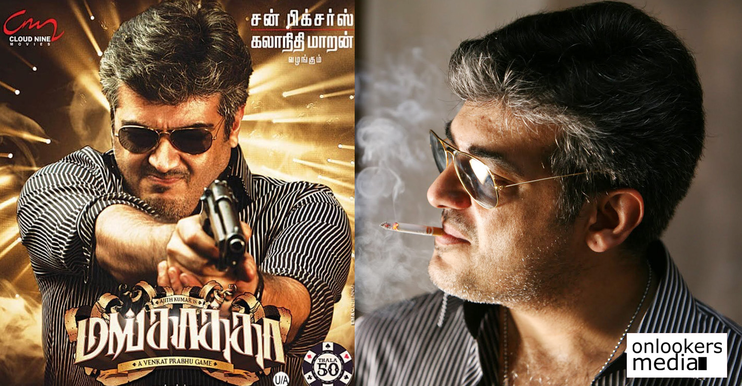 thala ajith,ajith 60,thala ajith updates,director venkat prabhu,thala ajith venkat prabhu new movie,thala 60 director,after mankatha thala ajith venkat prabhu movie,venkat prabhu's upcoming movie,venkat prabhu's new project,thala ajith's upcoming project,ajith kumar,thala ajith in mankatha movie director next movie