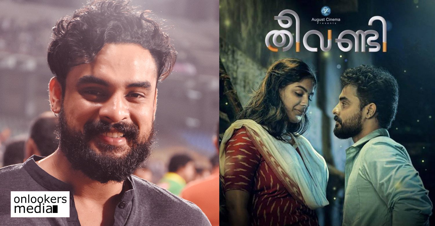 tovino thomas,samyuktha menon,theevandi fame samyuktha menon,theevandi actress samyuktha menon,uyare movie,tovino thomas and samyuktha menon new movie,samyuktha menon's new movie,tovino thomas and samyuktha menon in uyare movie,tovino thomas and samyuktha menon's stills photos,tovino thomas new movie