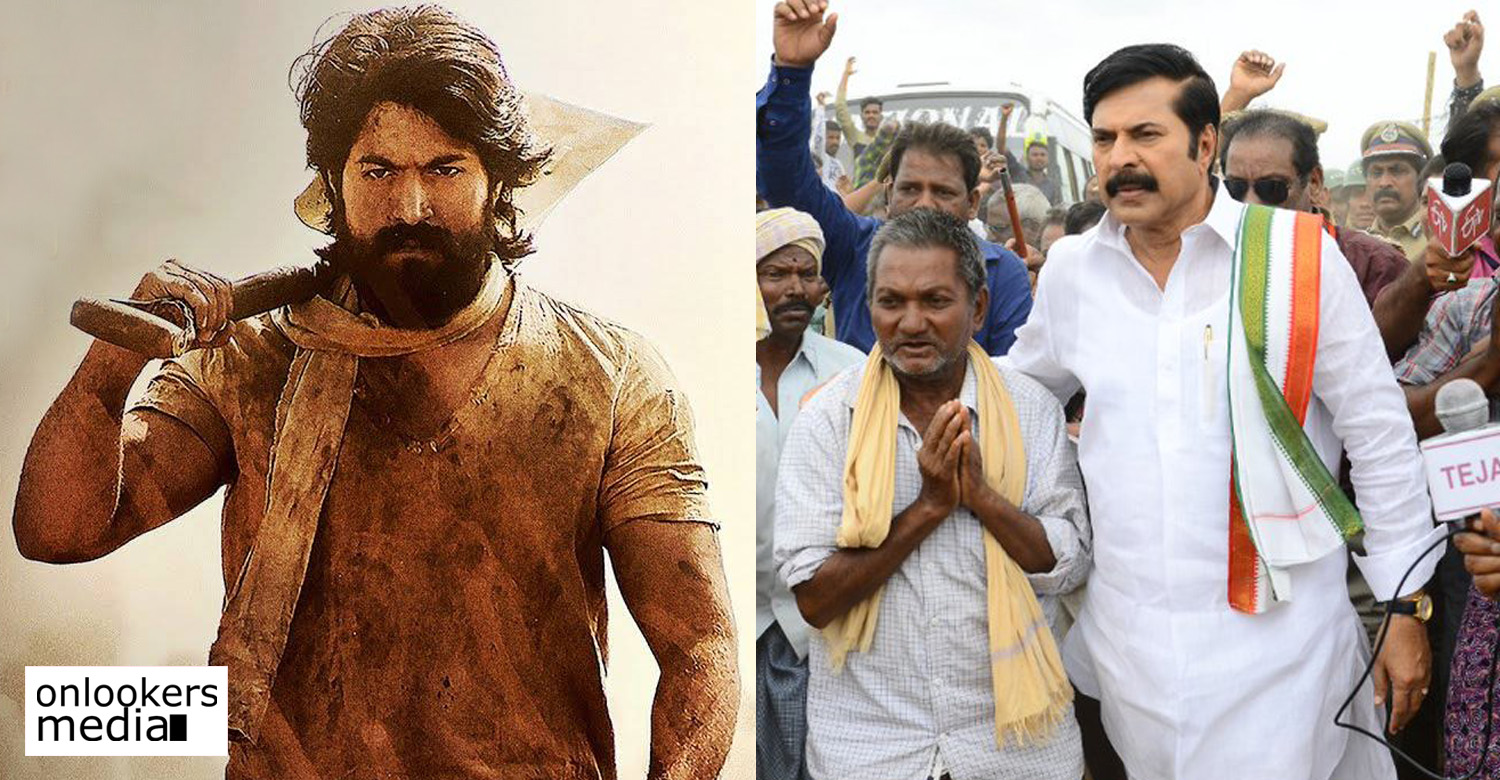 Trailer of Mammootty's Yatra to be launched by KGF star Yash