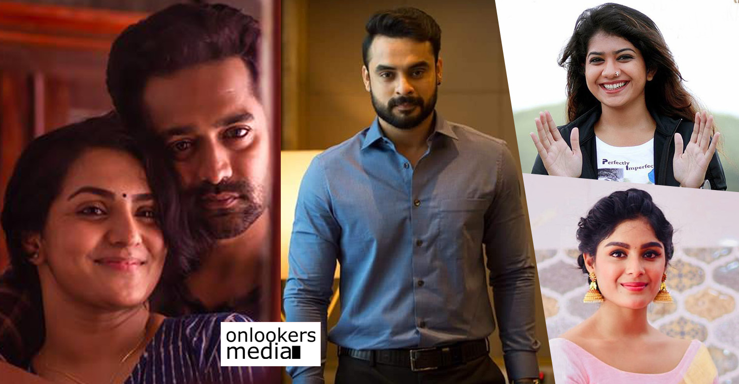 actress samyuktha menon,actress anarkali marikar,uyare,uyare malayalam movie,uayre movie cast,samyuktha menon's new movie,anarkali marikar new movie,tovino thomas,asif ali,parvathy,uyare movie updates,uyare movie latest news