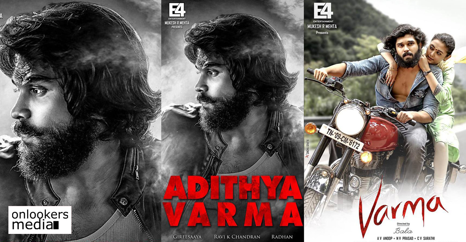 Adithya Varma,Adithya Varma first look poster,Adithya Varma poster,arjun reddy tamil remake,varma movie new version title,arjunreddy tamil remake new title,dhruv vikram,dhruv vikram's new movie,dhruv vikram's varma new version,dhruv vikram's arjun reddy tamil remake,dhruv vikram's adithya varma first look poster