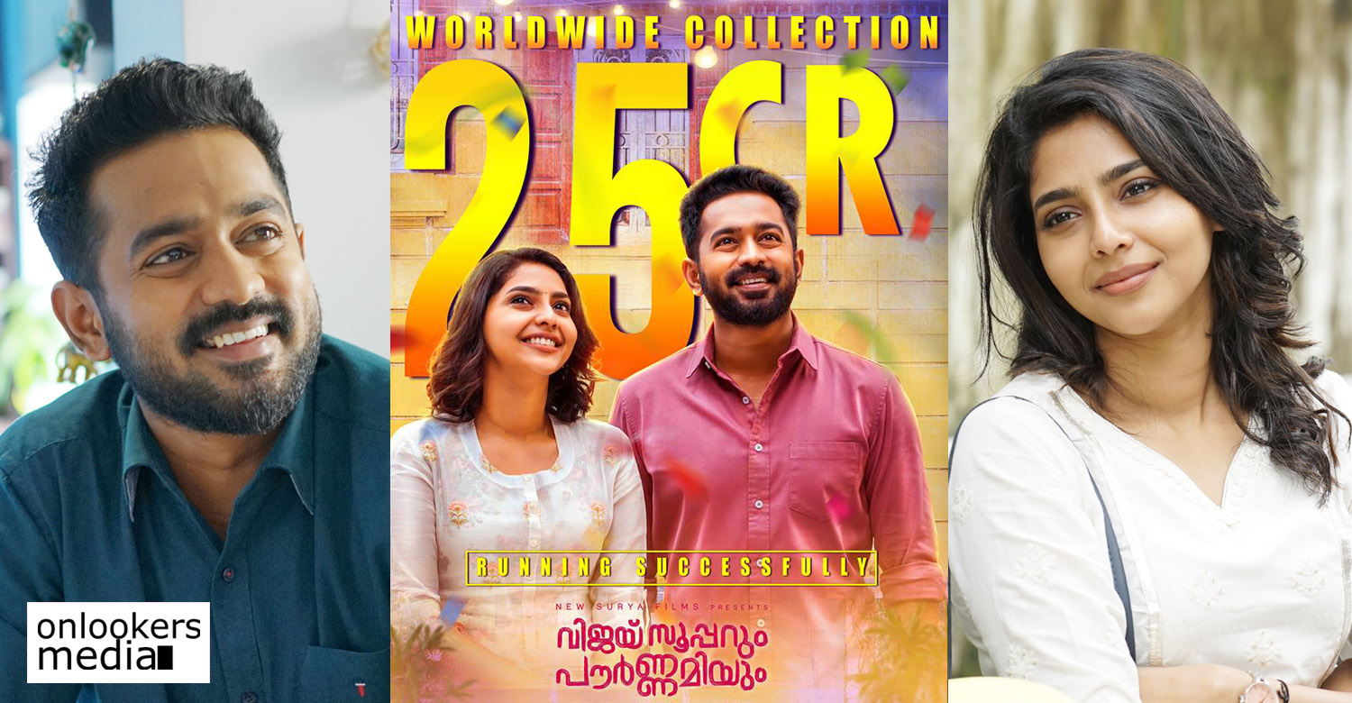 Vijay Superum Pournamiyum,Vijay Superum Pournamiyum world wide collection,Vijay Superum Pournamiyum latest collection,Vijay Superum Pournamiyum latest worldwide collection report,asif ali,jis joy,aishwarya lekshmi,Vijay Superum Pournamiyum malayalam movie collection,Vijay Superum Pournamiyum movie collection,Vijay Superum Pournamiyum movie latest collection,Vijay Superum Pournamiyum updates,Vijay Superum Pournamiyum latest news
