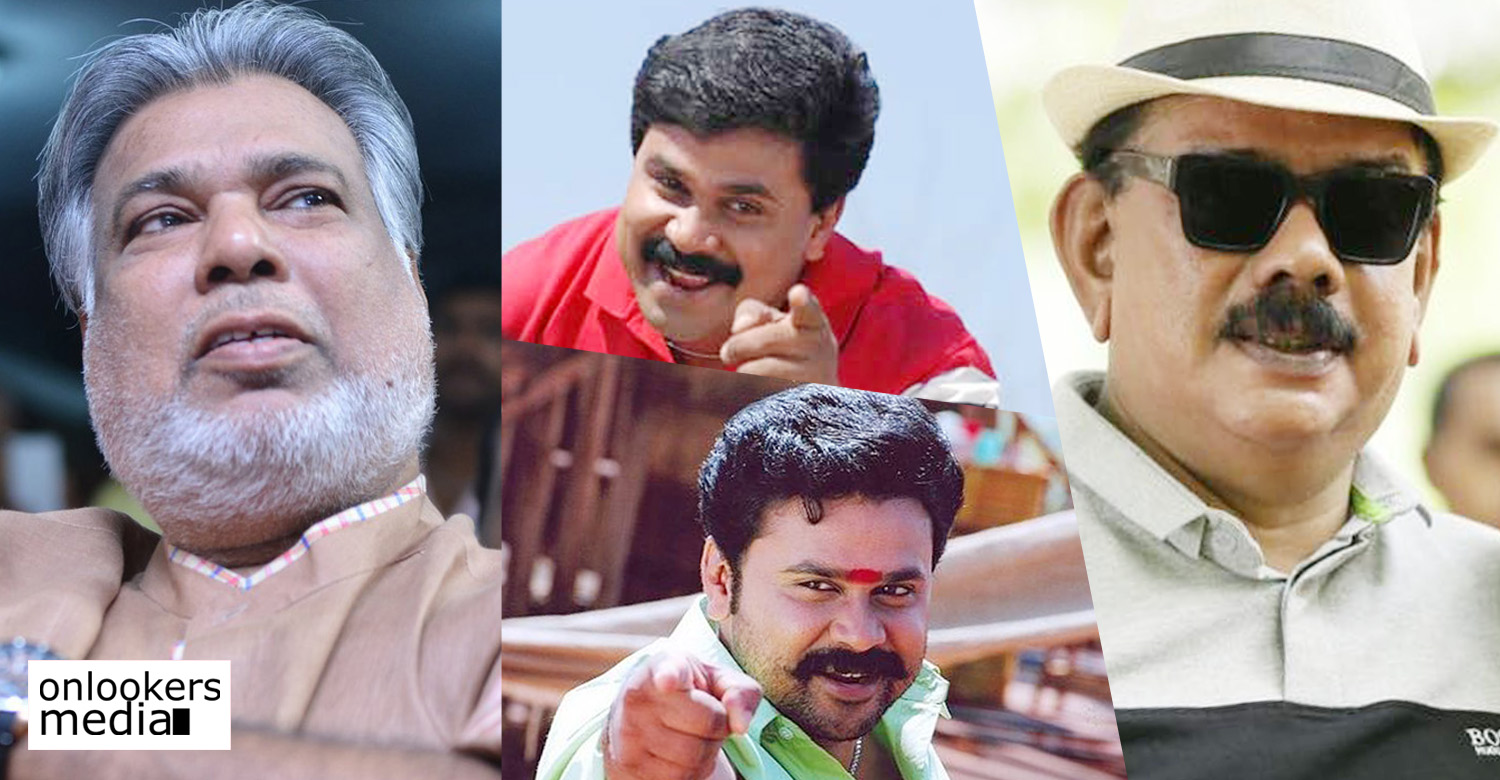 actor dileep,dileep,dileep's upcoming movies,dileep's 2019 movies,actor dileep's updates,actor dileep's new projects,actor dileep's upcoming projects,dileep's new movies,dileep director joshiy new movie,dileep priyadarshan new movie,actor dileep's upcoming malayalam movies