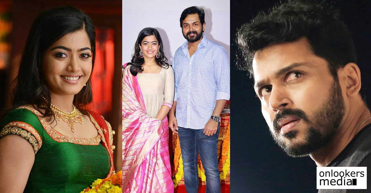 karthi,karthi's new movie pooja stills,tamil actor karthi,karthi's new movie,actor karthi's news,Rashmika Mandanna,Rashmika Mandanna's new tamil movie,Rashmika Mandanna's news,Rashmika Mandanna karthi new movie,Rashmika Mandanna new movie pooja stills