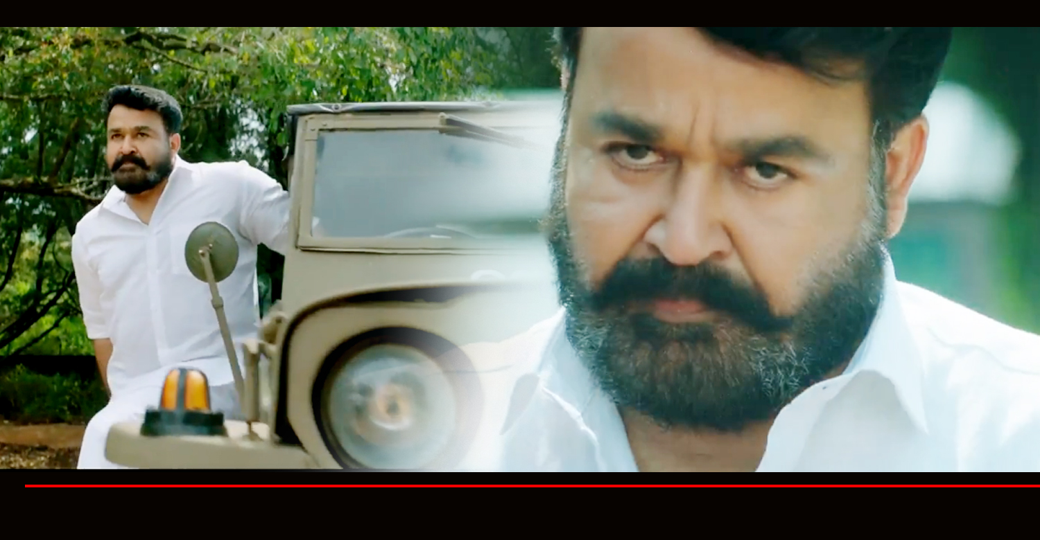 Lucifer trailer. mohanlal movie ,mohanlal Lucifer trailer. stephen nedumpally ,mohanlal stephen nedumpally ,prithviraj movie ,prithviraj mohanlal movie