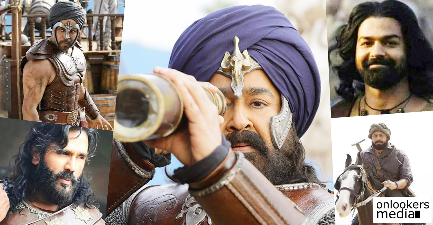 marakkar arabikadalinte simham,marakkar arabikadalinte simham movie updates,Pranav, Suniel Shetty, Arjun Sarja,marakkar movie poster,marakkar movie stills,marakkar arabikadalinte simham movie news,marakkar movie latest news,marakkar arabikadalinte simham updates,marakkar movie,kunjali marakkar,mohanlal,priyadarshan,wrap shoot marakkar arabikadalinte simham,mohanlal's marakkar movie news,mohanlal's kunjali marakkar movie,priyadarshan's kunjali marakkar movie