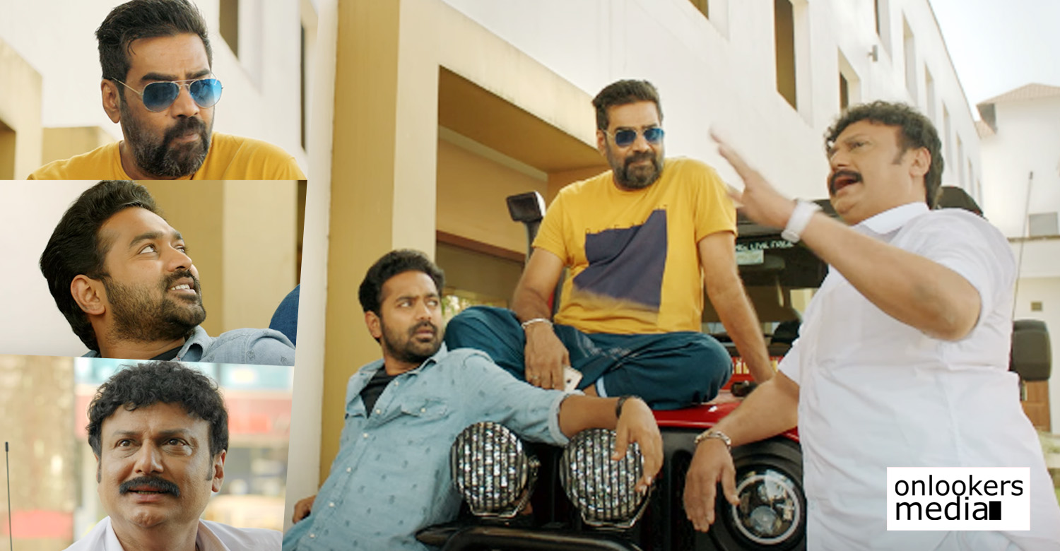 Mera Naam Shaji Official Teaser,mera naam shaji teaser,Biju Menon,Asif Ali,Baiju,Nadirshah,mera naam shaji movie teaser,mera naam shaji malayalam movie teaser,mera naam shaji malayalam movie teaser