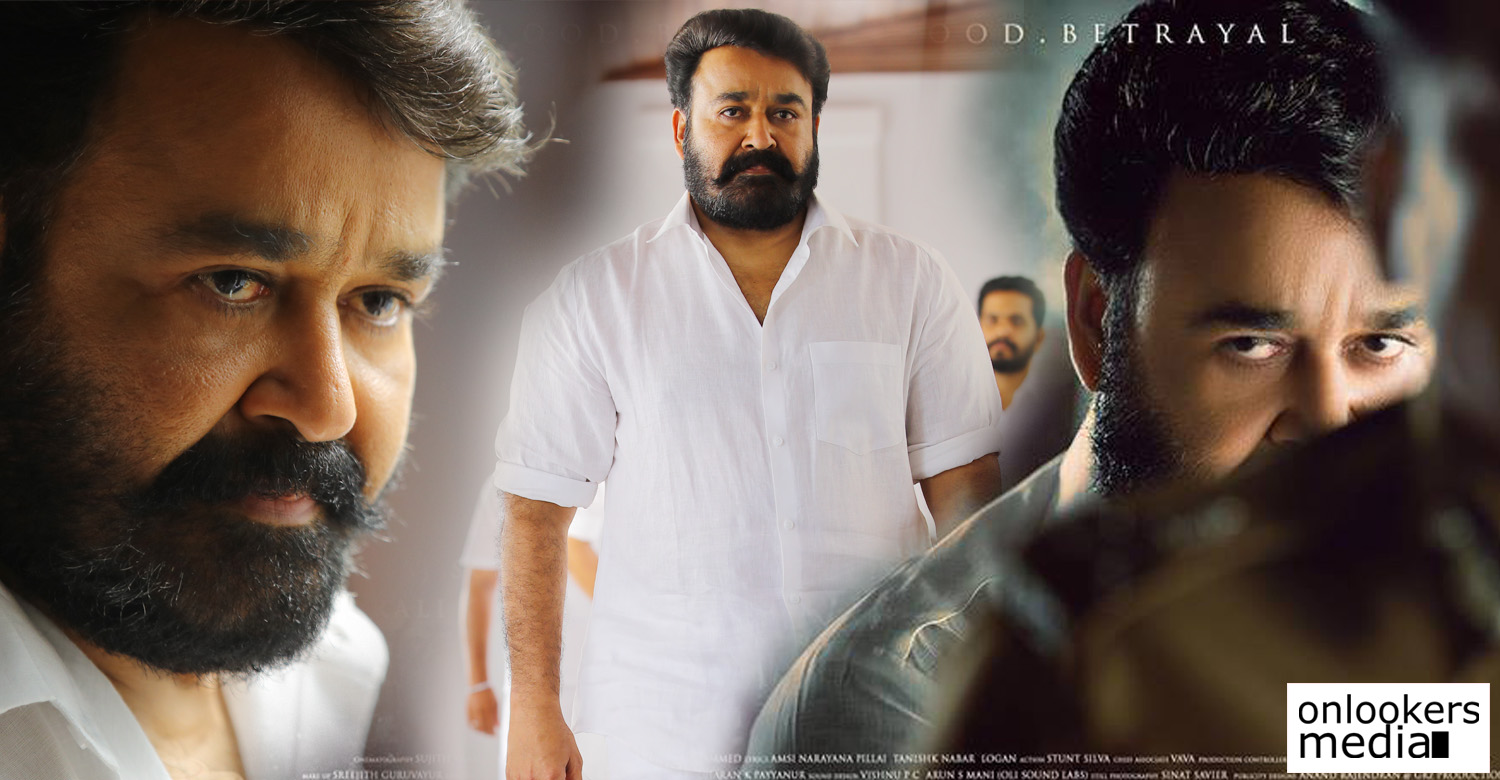 lucifer,lucifer movie news,lucifer new movie,lucifer movie latest news,lucifer movie updates,lucifer censored u certificate,mohanlal,prithviraj,lucifer movie poster,ucifer movie stills,lucifer u certificate,mohanlal in lucifer,ucifer movie mohanlal's stills,prithviraj sukumaran,actor prithviraj
