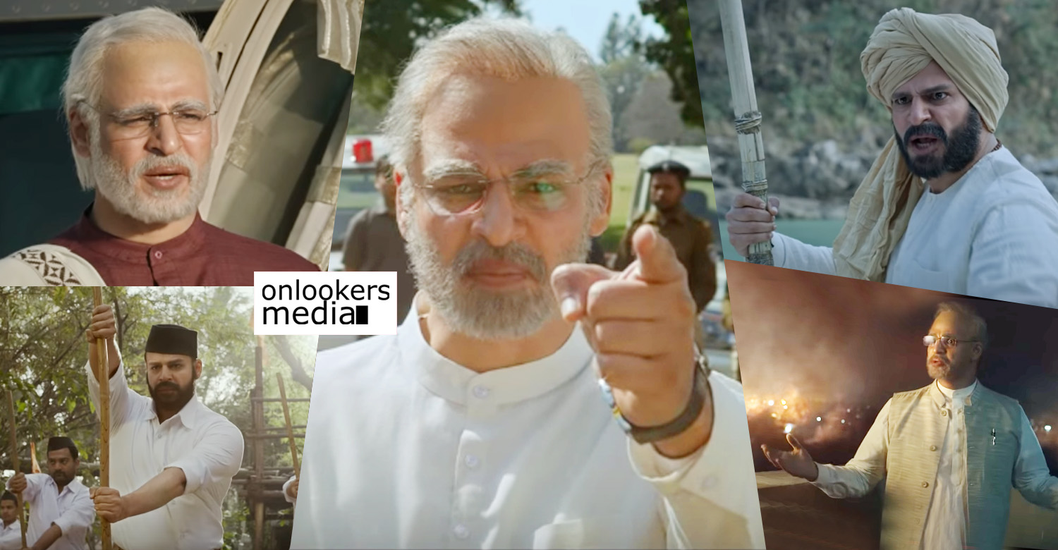 Narendra Modi,Narendra Modi's biopic movie trailer,PM Narendra Modi Official Trailer,PM Narendra Modi Trailer,vivek oberoi,vivek oberoi's PM Narendra Modi trailer,narendra modi's life story movie trailer
