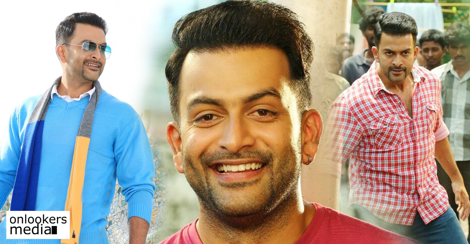 Brother's Day,Brother's Day movie news,Brother's Day malayalam movie,actor prithviraj sukumaran's stills photos,Brother's Day shooting dates,Brother's Day movie updates,Brother's Day movie latest news,prithviraj sukumaran,actor prithviraj,prithviraj kalabhavan shajohn movie,kalabhavan shajohn,kalabhavan shajohn debut direction movie,actor prithviraj stills,prithviraj in Brother's Day,prithviraj news,actor prithviraj's latest news,kalabhavan shajohn's latest news,Brother's Day prithviraj kalabhavan shajohn movie