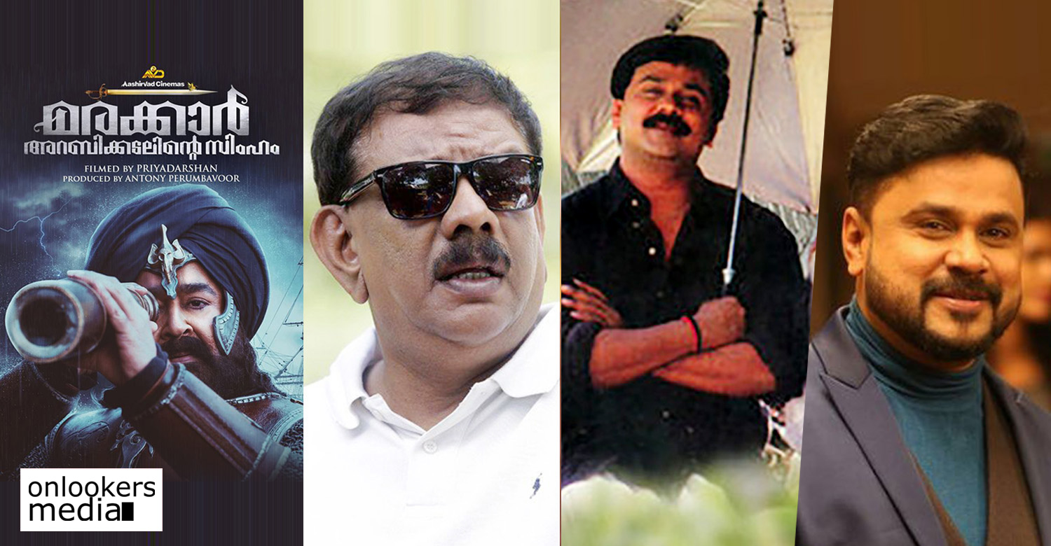 actor dileep,director priyadarshan,dileep priyadrshan movie,dileep priyadarshan new movie,after marakkar priyadarshan's new movie,priyadarshan's upcoming movie,actor dileep's upcoming movie,after vettam dileep priyadarshan movie