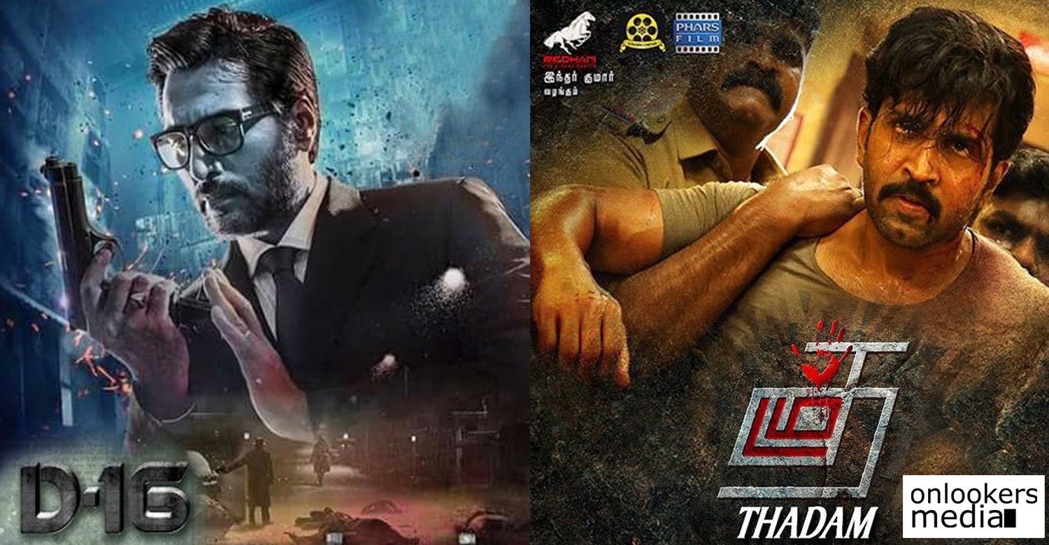 actor arun vijay,tamil actor arun vijay,actor arun vijay's news,actor arun vijay karthick naren new movie,arun vijay in karthick naren's new movie,arun vijay in dhruvangal 16 director movie,after thadam arun vijay's new movie,arun vijay's upcoming movie,director karthick naren,dhruvangal 16 director new movie