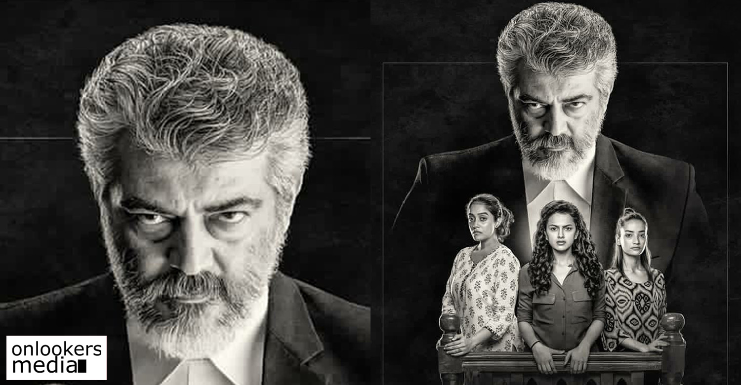 Nerkonda Paarvai,Nerkonda Paarvai release date,Nerkonda Paarvai official release date,thala ajith,thala ajith's Nerkonda Paarvai movie,ajith's new release,hindi film pink tamil remake,pink tamil remake,Nerkonda Paarvai poster,Nerkonda Paarvai thala ajith's stills,thala ajith's new release