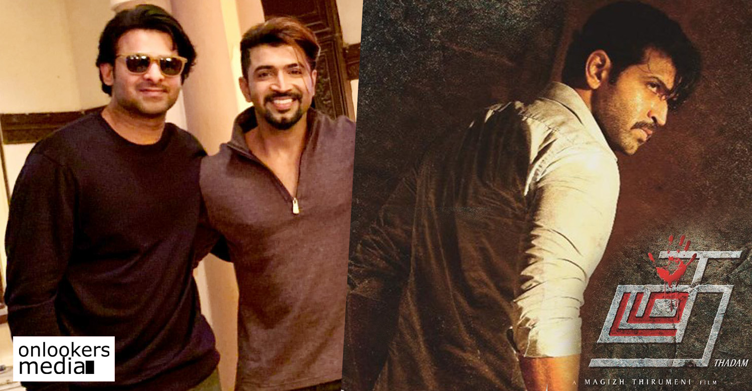 Saaho,Saaho news,Saaho movie latest new,tamil actor arun vijay,actor arun vijay,arun vijay saaho movie,arun vijay prabhas saaho,arun vijay's latest news,actor arun vijay news,arun vijay prabhas news