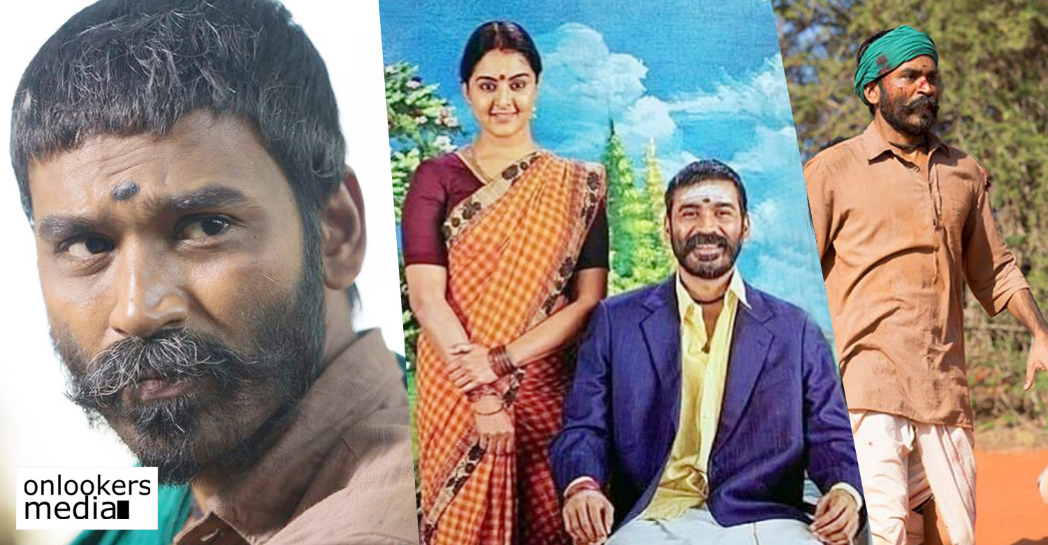 asuran,asuran latest stills,asuran movie news stills,asuran tamil movie stills,dhanush,dhanush and manju warrier in asuran,dhanush in asuran,asuran dhanush stills,manju warrier in asuran,asuran movie dhanush news stills,asuran exclusive stills