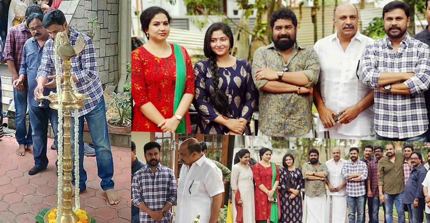 Shubharathri,Shubharathri movie,Shubharathri movie news,Shubharathri movie pooja stils,Shubharathri movie pooja ceremonyShubharathri movie pooja function,dileep anu sithara movie,actor dileep news,anu sithara's news,dileep new movie anu sithara new movie,