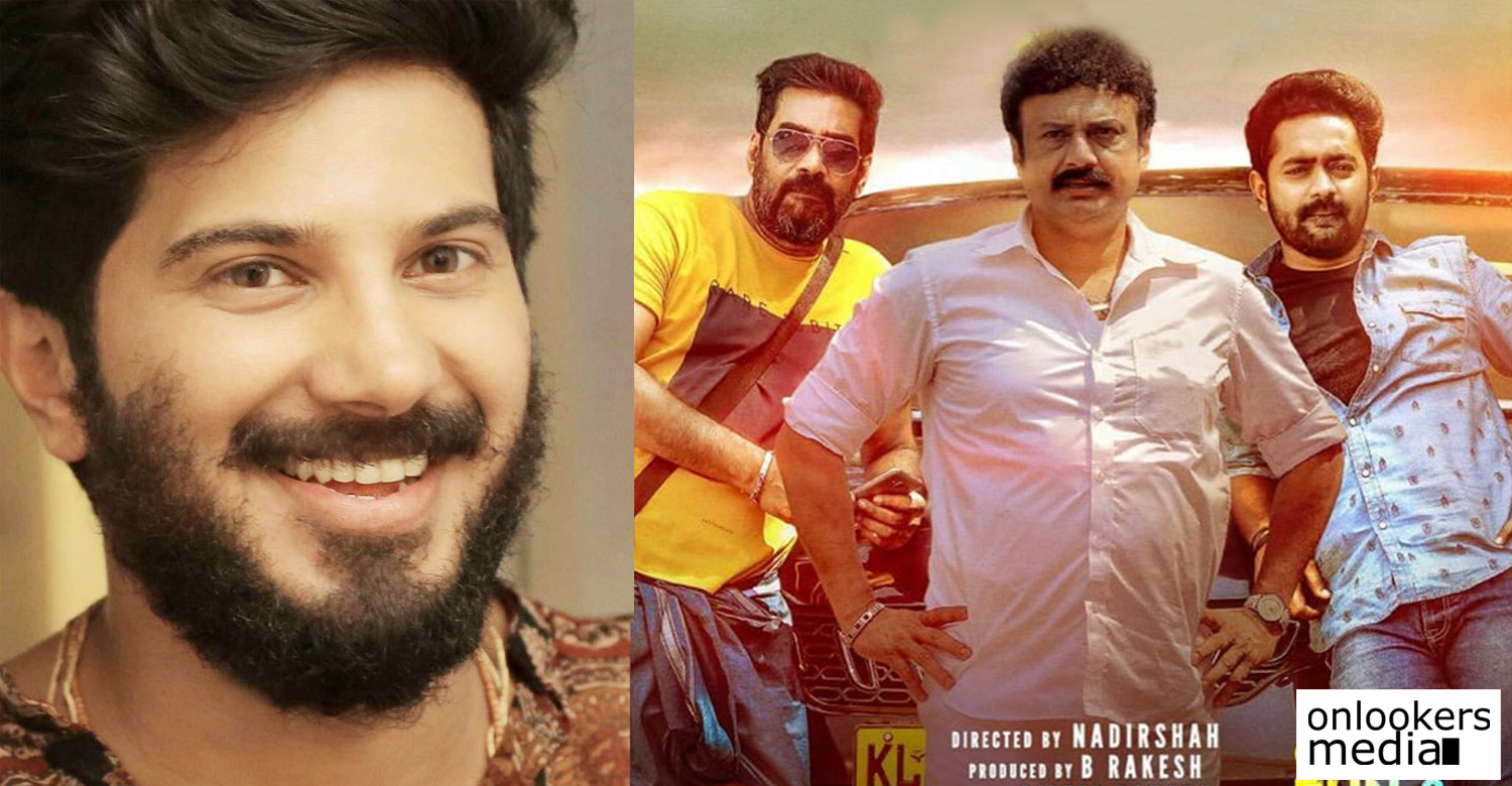 Mera Naam Shaji,Mera Naam Shaji movie news,Mera Naam Shaji movie latest news,Mera Naam Shaji latest updates,Mera Naam Shaji second song release,dulquer salmaan,dulquer salmaan's news,dulquer salmaan's latest news,dulquer salmaan mera naam shaji second song,nadirshah,asif ali,biju menon,baiju