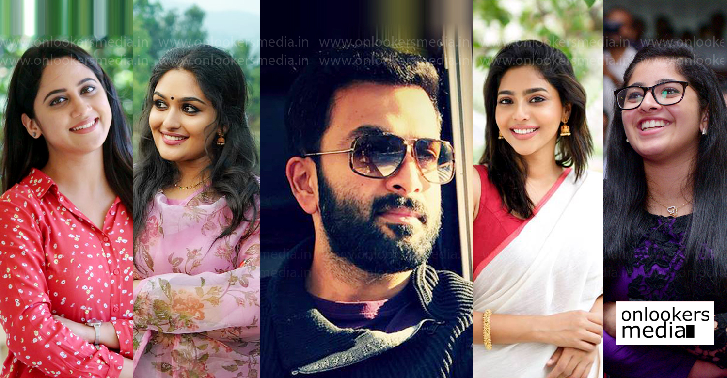 brothers day,brothers day cast,brothers day prithviraj heroines,aishwarya lekshmi,prayaga martin,aima sebastian,miya george,actor prithviraj,kalabhavan shajohn,brothers day movie updates,prithviraj's news,brothers movie news