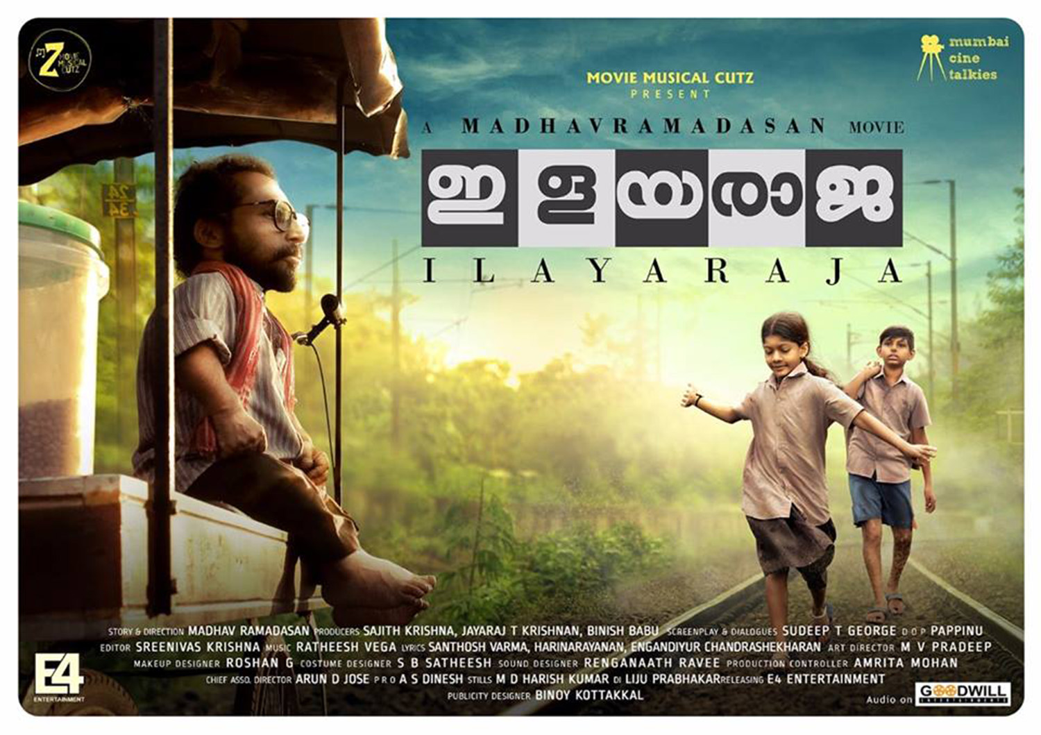ilayaraja movie review,ilayaraja malayalam movie review,Guinness Pakru,Guinness Pakru's ilayaraja movie review,Guinness Pakru's new movie,ilayaraja movie hit or flop,ilayaraja movie kerala box office report,madhava ramadasan,Guinness Pakru madhava ramadasan movie,madhava ramadasan's new movie,guinness pakru harisree ashokan ilayaraja malayalam movie poster,ilayaraja malayalam movie poster,madhava ramadasan's ilayaraja review