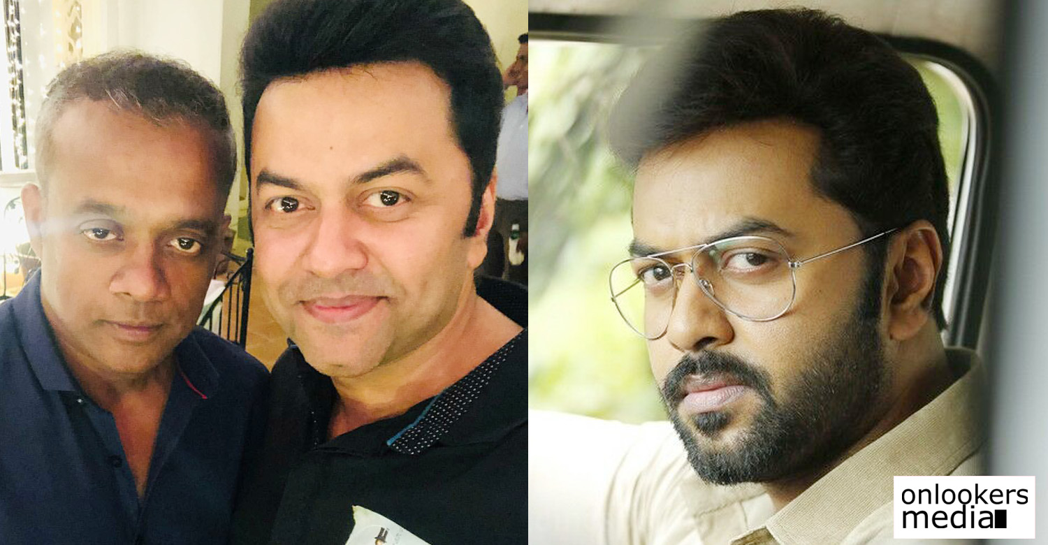 actor indrajith sukumaran,indrajith sukumaran,actor indrajith sukumaran's news,indrajith sukumaran with gautham menon still,indrajith's latest news,indrajith gautham menon's latest news,director gautham menon,gautham menon's Jayalalithaa's biopic,indrajith mgr in Jayalalithaa's biopic,gautham menon's Jayalalithaa's biopic web series