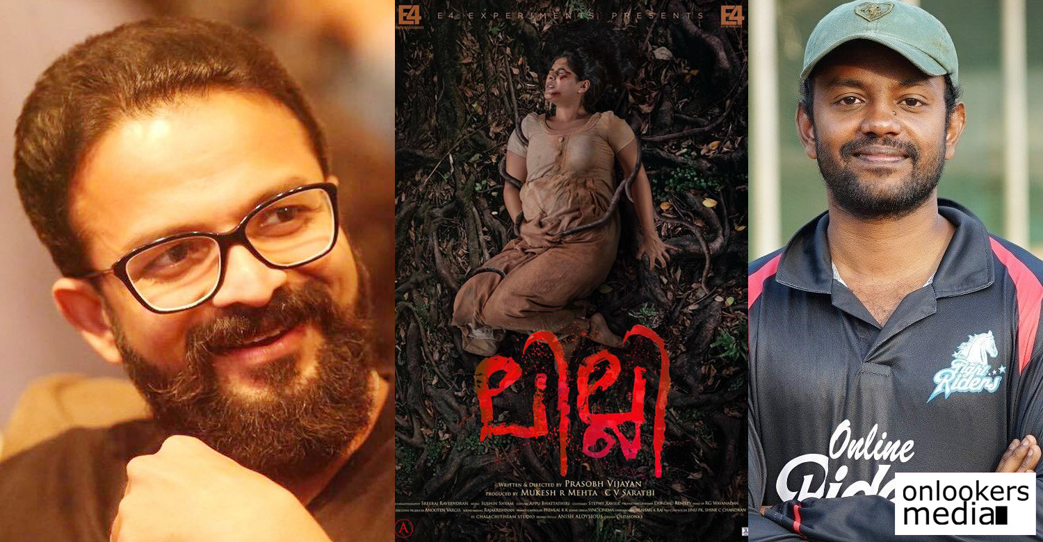 actor jayasurya,jayasurya's next movie,jayasurya's new movie,jayasurya lilli fame prasobh vijayan movie,lilli director's new movie,lilli director prasobh vijayan's next movie,prasobh vijayan,jayasurya's updates,actor jayasurya's movie news
