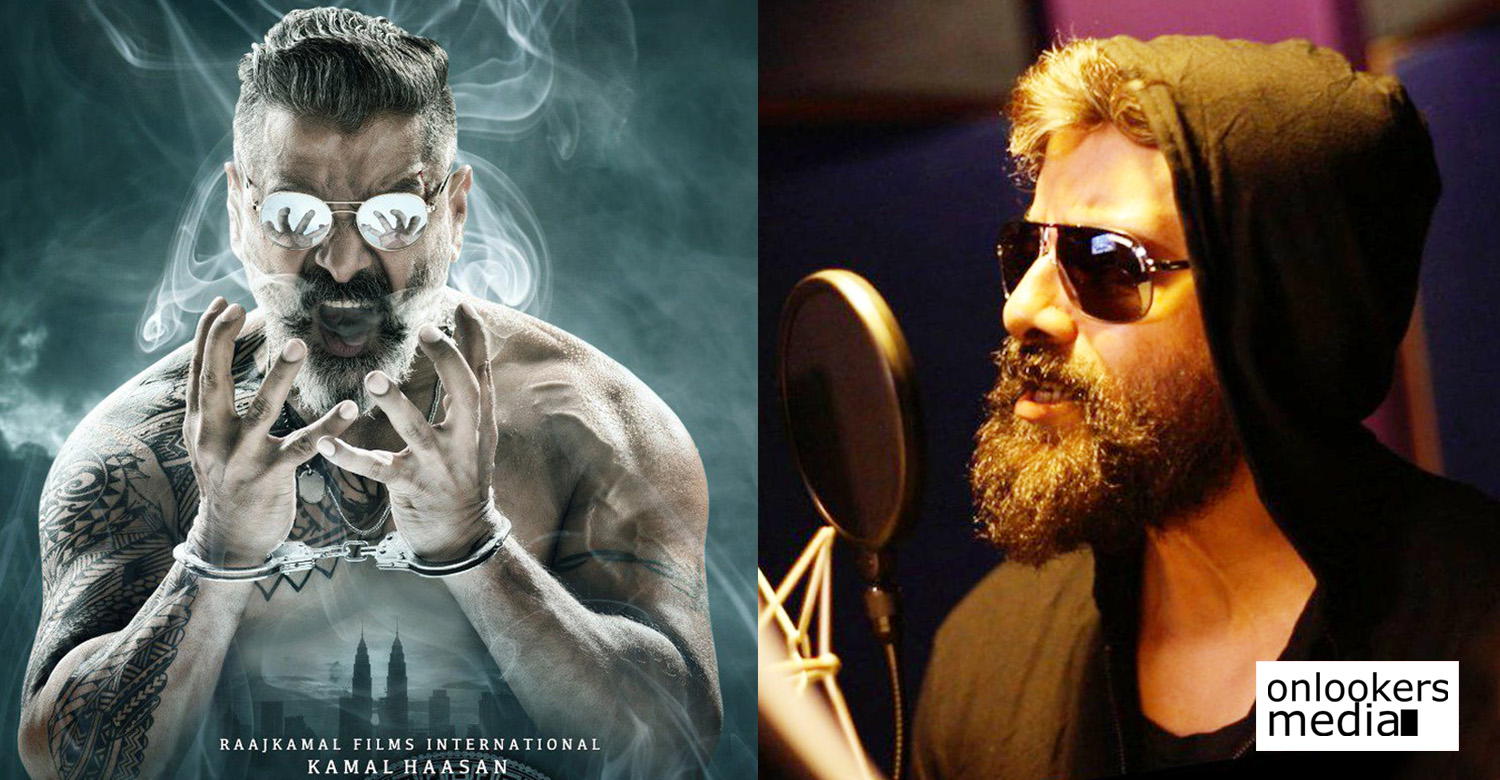 Kadaram Kondan,Kadaram Kondan updates,Kadaram Kondan movie news,Kadaram Kondan latest news,chiyaan vikram,vikram,actor vikram,actor vikram's updates,chiyaan vikram's news,chiyaan vikram's latest news,chiyaan vikram Kadaram Kondan movie,chiyaan vikram sing for Kadaram Kondan
